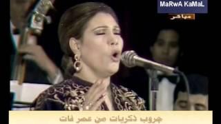 محمد يا رسول الله - ياسمين الخيام