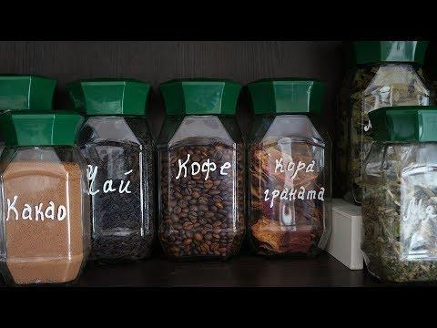 Сыпучие продукты в