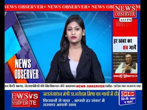 News bulletin Aastha Shrivastava the most younger Anchor of tv news.
