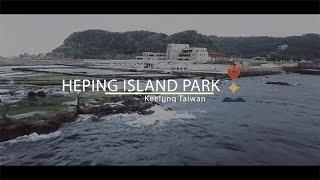 Heping Island Park thumbnail