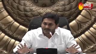AP CM YS Jagan Mohan Reddy conducts review on Coronavirus Outbreak  -Sakshi TV