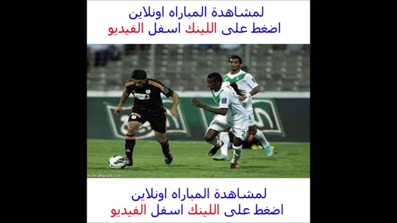 رابط مباراة المنتخب السعودي اليوم مباشر