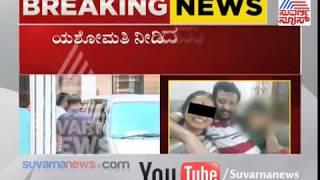 """Ravi Belagere Wife Yashomathis Explosive Statement to CCB"".!! | ಯಶೋಮತಿಯಿಂದ ಸ್ಫೋಟಕ ಮಾಹಿತಿ ಬಹಿರಂಗ..!!"