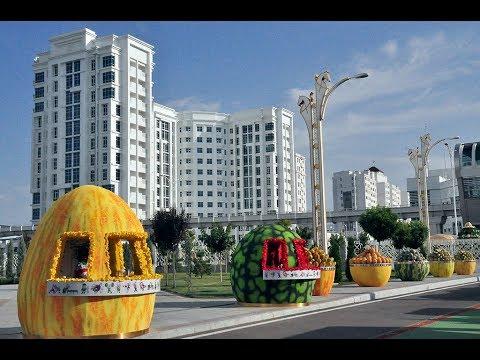 Праздники 12 августа. Международный день молодежи. День туркменской дыни