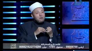 الموعظة الحسنة|حلقة 19-5-2016 بضيافة الشيخ عويضة عثمان