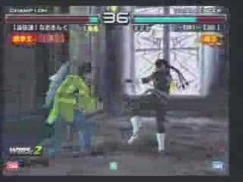 55 ロウ 鉄拳王 なおきんぐ ジュリア 竜王 YUKI
