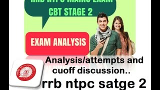 railway ntpc stage 2 || analysis attempts & cutoff discussion .. 2017 Video