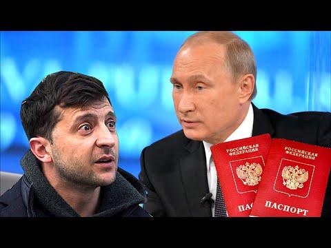 Указ Путина по паспортам для ДНР и ЛНР! Заявление Зеленского.
