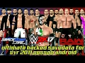 Ultimate hacked savedata for svr 2011/2k17 psp Wwe2k11