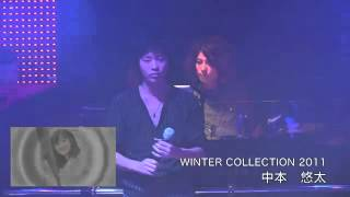 SMROOKIES YUTA - JUICE WINTER COLLECTION 2011「VOCAL AUDITION」