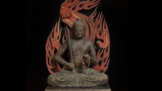 The Buddhist Guardian Deity: Fudo Myoo