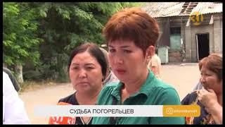 В Шымкенте несколько десятков семей остаются без жилья