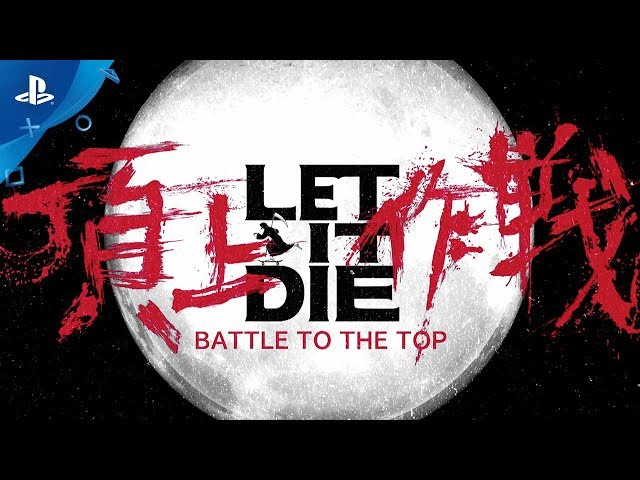 LET IT DIE - BATTLE TO THE TOP PS4 Preview Trailer | E3 2017