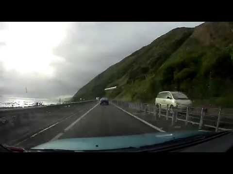 Driving Wellington to  Palmerston North