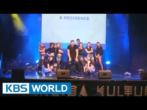 Preliminary Winners of 2017 K-POP World Festival : B Residence (Croatia)