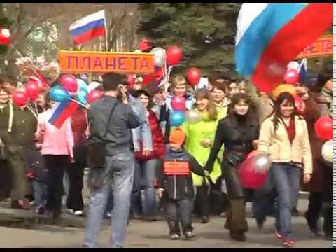 01.05.2007 Демонстрация в Камышлове Свердловской области