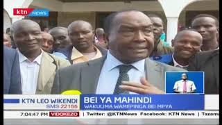 Bei ya Mahindi: Moi asema bei ya mahindi Sh2300 iko chini kulingana na bei ya uzalishaji