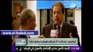 بالفيديو.. رئيس البرلمان الأورومتوسطي: العلاقة بين مصر والمغرب قوية.. ومشتاقون لزيارة السيسي للرباط
