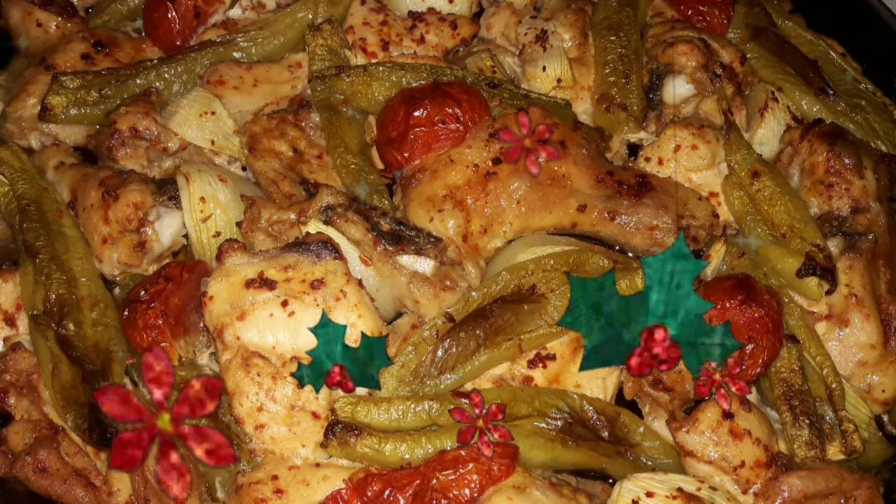 Fırında Sebzeli Tavuk / çok kolay tarifler