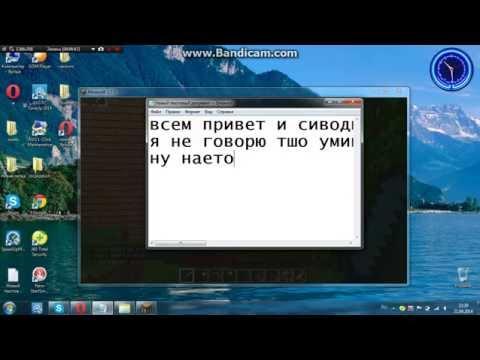 обзор сервера для майнкрафта 175
