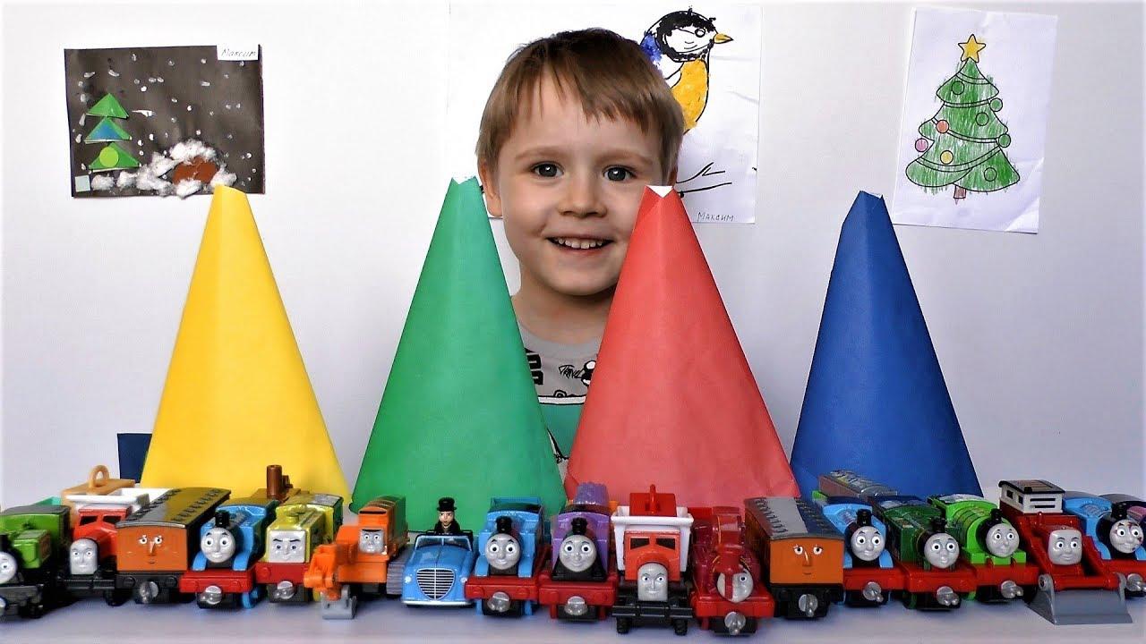 Новые игрушки Томас и его друзья Видео для детей