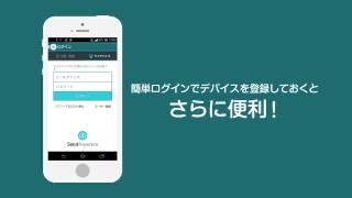 Send Anywhere (ファイル転送・受信)