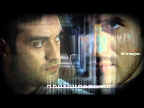 Կյանքի Գինը (trailer)
