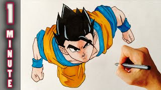 GOHAN ✎ DRAGON BALL Z ✎ 1 Minute Draw
