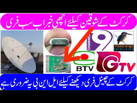 Dish Setting For Gtv Masaranga tv Channel 9 Btv National with 30k Crystel in Simple lnb