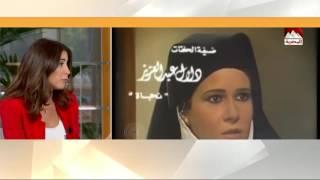 ذاكرة الدراما العربية على يوتيوب