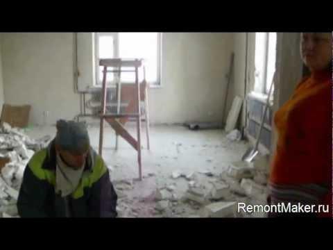 Видео Ремонта квартиры мусор