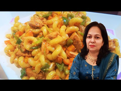 Chicken Pasta Recipe I Chicken Macaroni I How To Make Chicken Pasta I Cook With Shaheen
