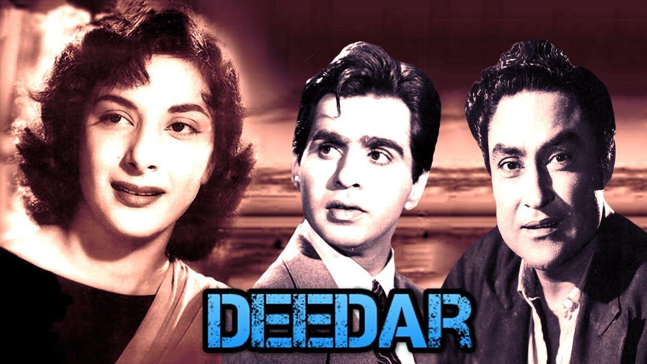 Deedar | Superhit Hindi Classic Movie | Ashok Kumar , Dilip Kumar , Nargis