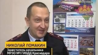 В Краснодаре снизилось число выпускников автошкол, сдающих экзамены с первого раза(, 2016-12-05T17:57:28.000Z)