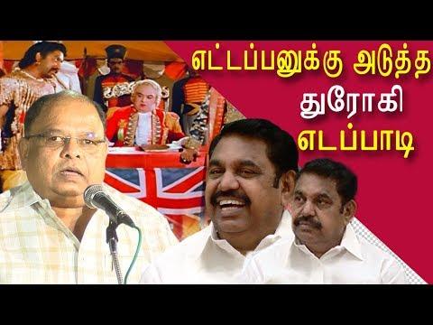 ttv, ttv dinakaran team takes on edapadi palanisamy tamil news, tamil live news news in tamil redpix