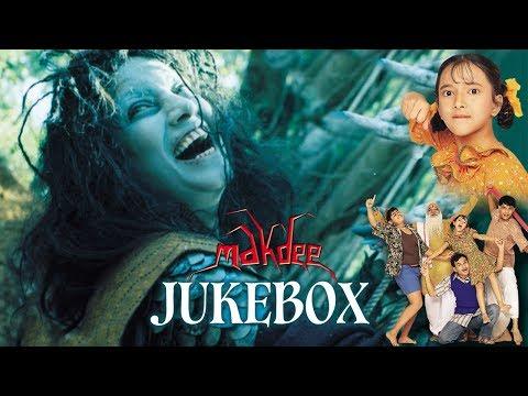 Makdee   Jukebox   Vishal Bhardwaj   Makrand Deshpande   Gulzar   Shabana Azmi