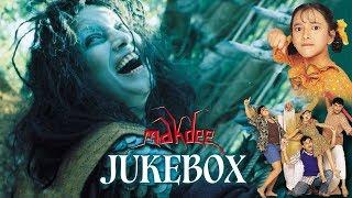 Makdee | Jukebox | Vishal Bhardwaj | Makrand Deshpande | Gulzar | Shabana Azmi