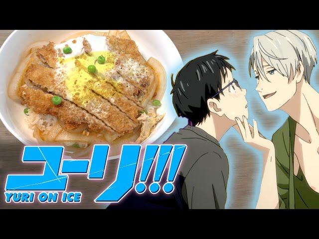 How to Make PORK KATSUDON from YURI ON ICE!! Feast of Fiction S5 E25 | Feast of Fiction