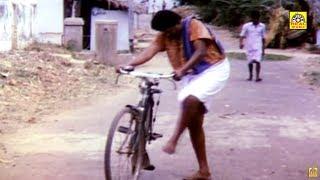 வயிறு வலிக்க சிரிக்க இந்த காமெடி-யை பாருங்கள் | Tamil Comedy Scenes| Janagaraj Comedy Scenes