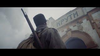 КРУТИ 1918 (2019) HD офіційний трейлер фільму #2