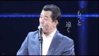 2014年4月9日発売、加山雄三「Dreamer~夢に向かって いま~」MUSIC VID...