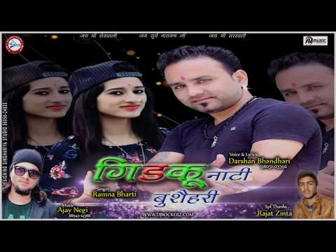 Gidku Natti Bushahri | Nonstop Pahari Natti | Darshan Bhandhari & Ramna Bharti | DJ RockerZ