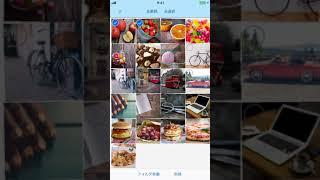 iOSアプリ「絵カードメーカー」の操作方法を解説した動画です。 AppStor...