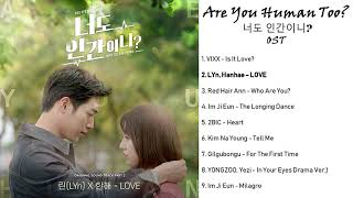 [OST 1-9] ARE YOU HUMAN TOO? OST