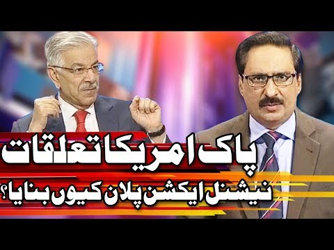Kal Tak With Javed Chaudhry - 9 October 2017 - Express News