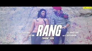 Ranjit Bawa - Rang | Teaser | Yellow Music