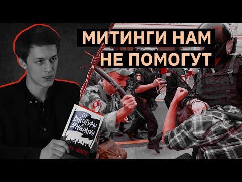 НАВАЛЬНЫЙ УЙДЕТ ЧЕРЕЗ 2 МЕСЯЦА | Егор Жуков