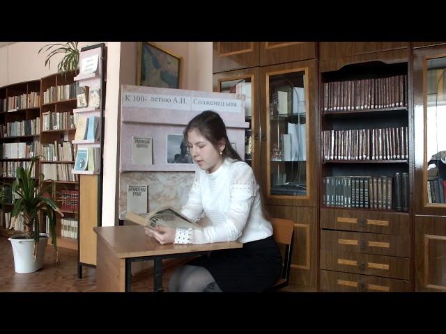 Изображение предпросмотра прочтения – АннаВолкова читает произведение «Архипелаг ГУЛАГ» А.И.Солженицына