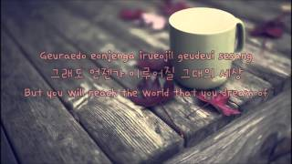 응원가 (Cheering)- Acoustic Collabo (Eng sub|Han|Rom)