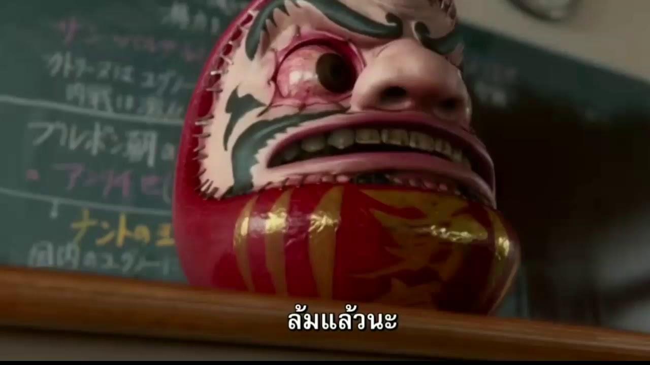 ดารุมะซัง~~~~โคร่นดะ!! | เกมเทวดา ฆ่าไม่เลี้ยง